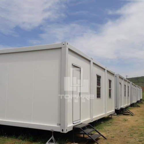 Detachable container house